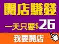 新竹投影機專賣【名展音響】限時特賣 SONY VPL-PHZ11 5000 流明雷射標準型商務投影機 公司貨
