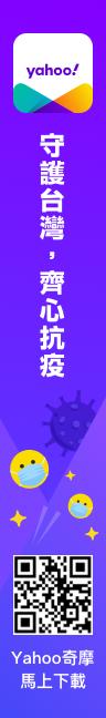 守護台灣,齊心抗疫