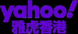 Yahoo首頁