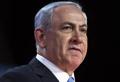 Segui il discorso di Netanyahu al Congresso USA