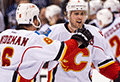Get the latest scores as NHL teams battle for the Cup