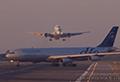 RAW: Most terrifying plane landings