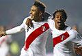 Perú volvió a sonreír
