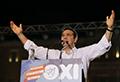 """Grecia: dramático final por el """"sí"""" o por el """"no"""""""