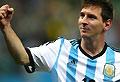 En vivo, gran final: Chile-Argentina