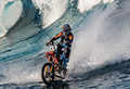 WATCH: Robbie Maddison's insane bike surfing