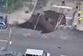 WATCH: Gaping sinkhole engulfs New York road