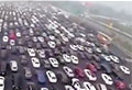WATCH: Drone captures China holiday gridlock