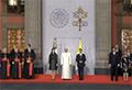 Ceremonia de bienvenida al Papa Francisco