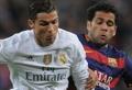 Dani Alves diz: 'Respeito o muito Cristiano Ronaldo'