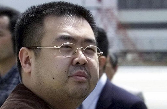 North Korea's Kim Jong Nam killed with VX nerve agent - Malaysian Police