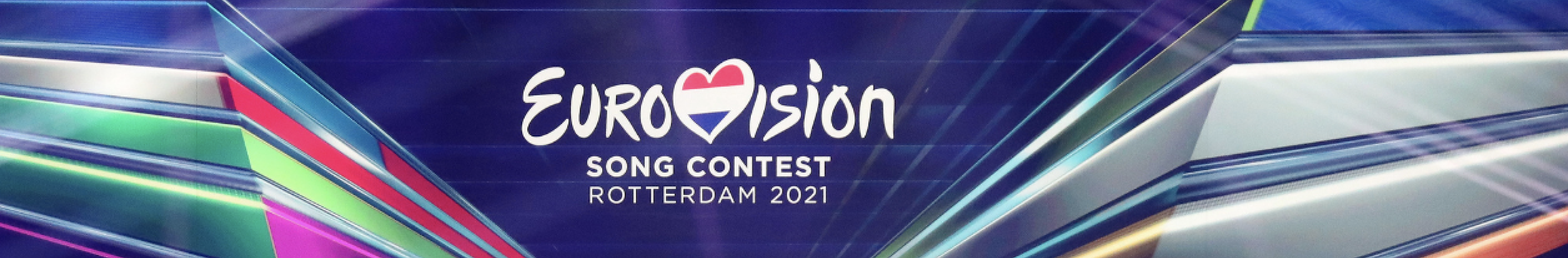 Eurovision song contest logo on screen behind stage at the 2021 semi-final in Rotterdam