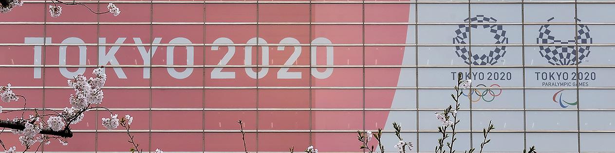 Tokyo Olympics 2020 logo (Getty)