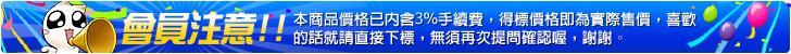 皇瑩 14 吋 型號 HY-146 箱型 電風扇