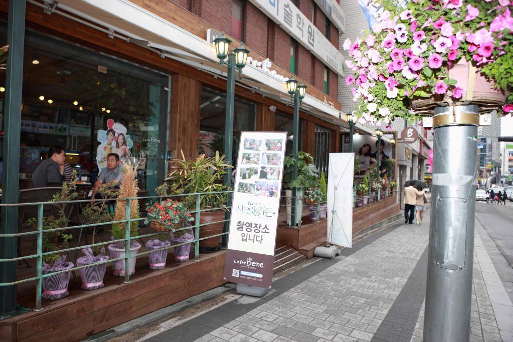 caffe bene 韓國咖啡館:Caffe Bene(台中公益店)✪不管有沒有看韓劇,就是要來嚐鮮✪午夜場新選擇~103.04.24