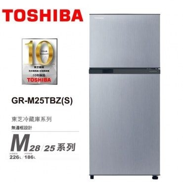 TOSHIBA東芝無邊框設計冰箱186公升GR-M25TBZ S典雅銀首豐家電
