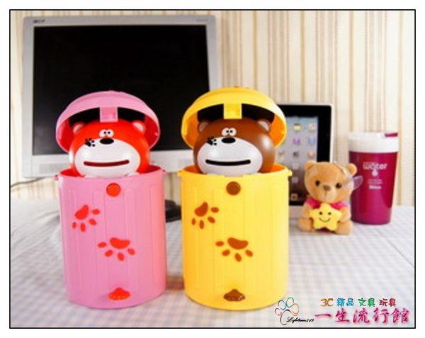 一生流行館創意造型說話財迷熊造型撲滿存錢筒儲錢罐不挑色C03001