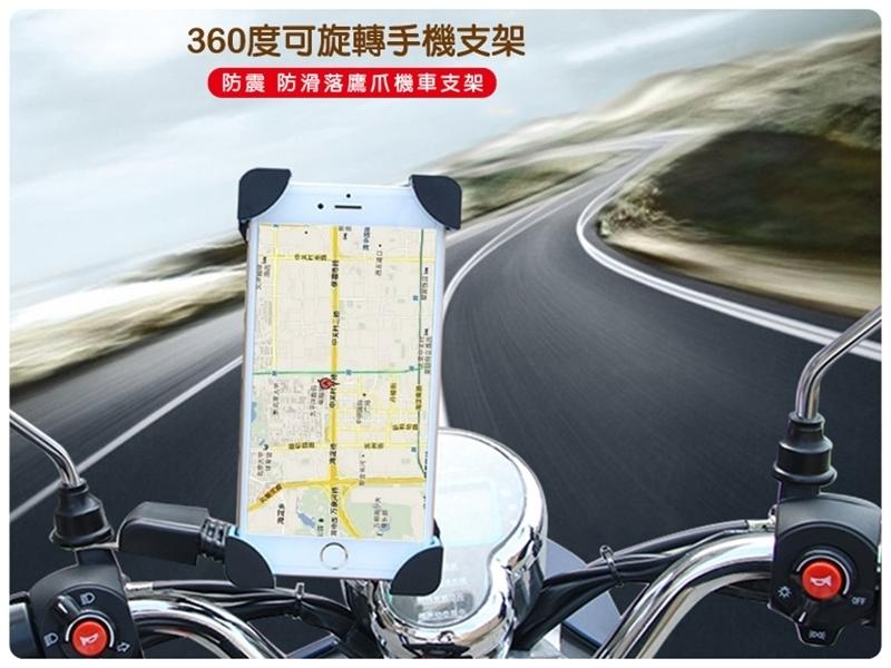 機車支架摩托車自行車電動車手機夾照後鏡360度旋轉手機車架後照鏡導航架後視鏡