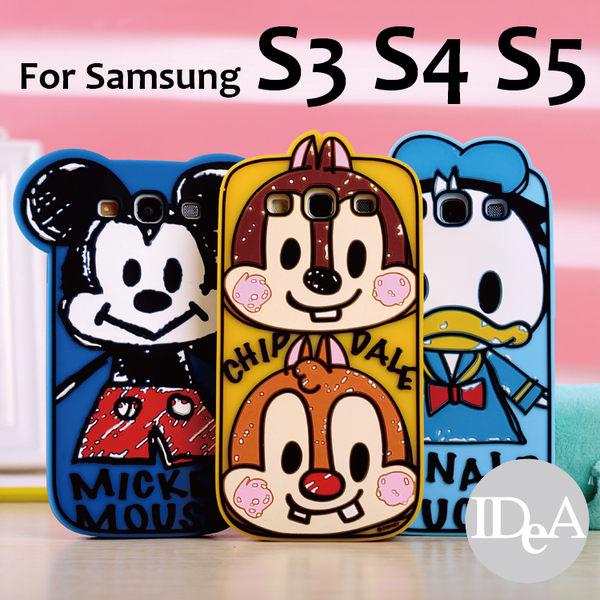 迪士尼三星S3 S4 S5塗鴉系列手機殼軟矽膠保護套Samsung Galaxy Disney米奇米妮黛西絲唐老鴨奇蒂
