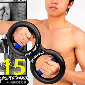 超級八8字臂力器阻力15KG拉力器腕力器擴胸器.健臂器臂熱.手腕力練習器手臂力練習器專賣店