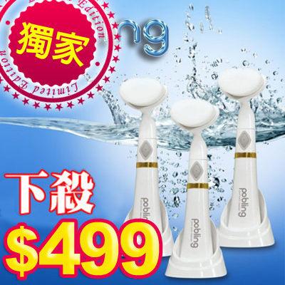 洗臉刷韓國洗臉神器O2556 Pobling第五代深層毛孔高效震動洗臉機1入含刷頭雙兒網