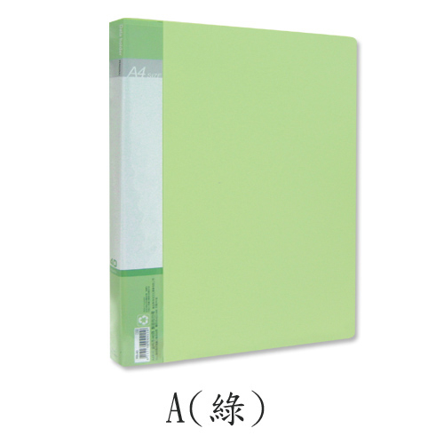A4粉彩資料本 / 40頁-A綠色【愛買】