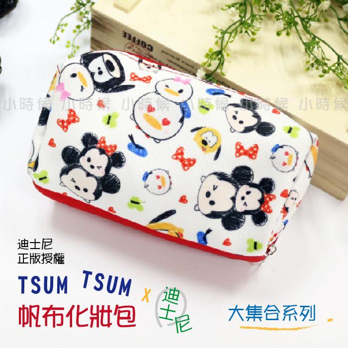 小時候創意屋迪士尼正版唐老鴨大集合TSUM TSUM帆布化妝包筆袋收納包鉛筆盒手機包