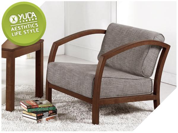 YUDA北歐風邁爾斯橡膠木實木實木骨架棉麻布單人沙發休閒椅沙發椅J7M 739-2