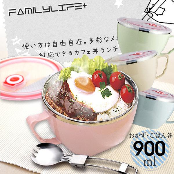 泡麵碗 304不鏽鋼碗 草本風 多功能 隔熱 保鮮【SV7315】快樂生活網
