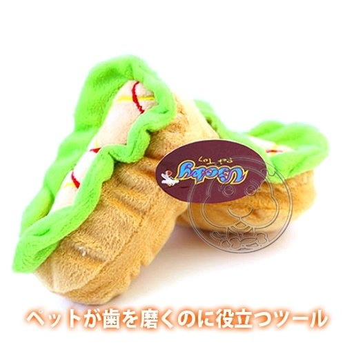 【培菓幸福寵物專營店】VICKY》寵物潔牙玩具香腸小漢堡11*6.5*6.5CM