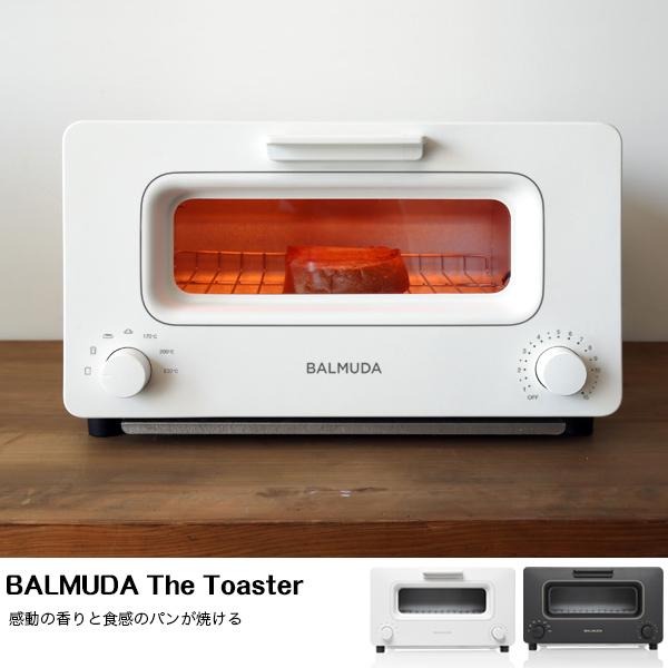 日本必買烤箱烤麵包機U0085 BALMUDA蒸氣麵包機-白完美主義
