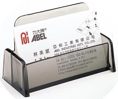 力大牌 ABEL  03301 名片架 (顏色隨機出貨) / 個