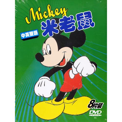 動漫 - 米老鼠DVD (8片裝)