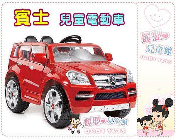 麗嬰兒童玩具館賓士正版授權.好孩子仿真豪華兒童電動車-可開門.新款雙馬達
