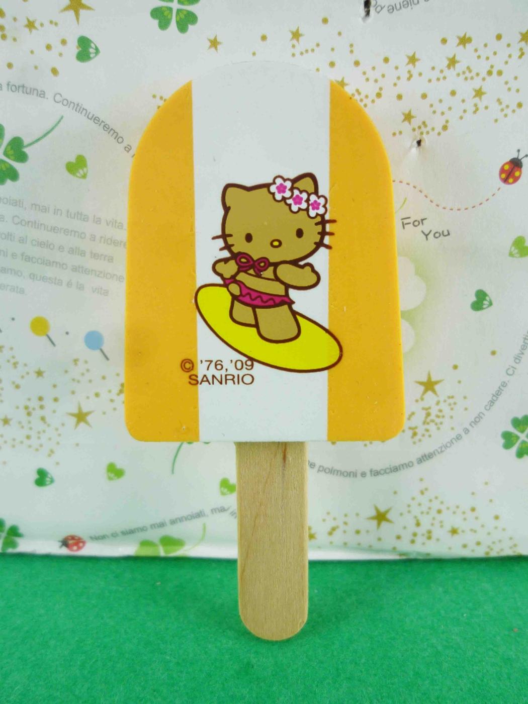 震撼精品百貨Hello Kitty凱蒂貓~冰棒造型橡皮擦-橘夏天