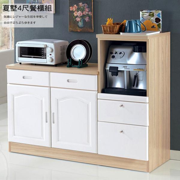 【UHO】夏墅4尺餐櫃組合(1.3尺收納櫃 2.7尺餐櫃) 免運費 HO16-725-3-4