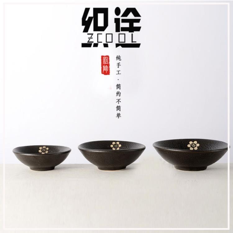 [超豐國際]仿古粗陶黑色酒碗 特色土陶粗瓷拍攝道具碗 創意日