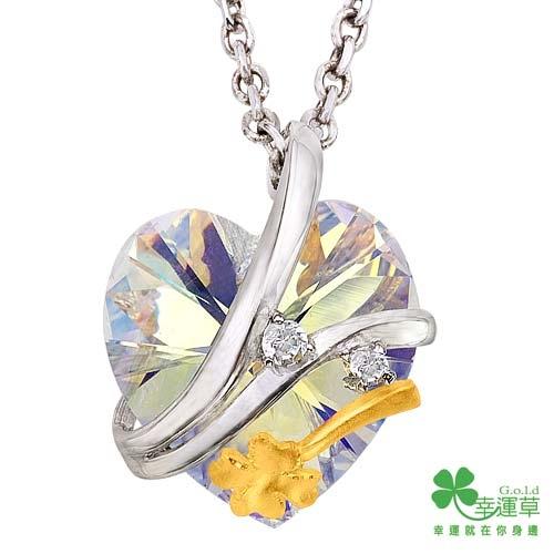 幸運草金飾 想戀了 純金/純銀/水晶墜子 送項鍊