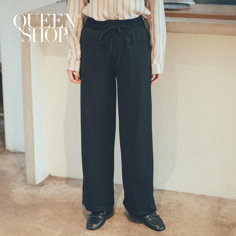 Queen Shop【04070052】簡約素色針織落地寬褲 兩色售*現+預*