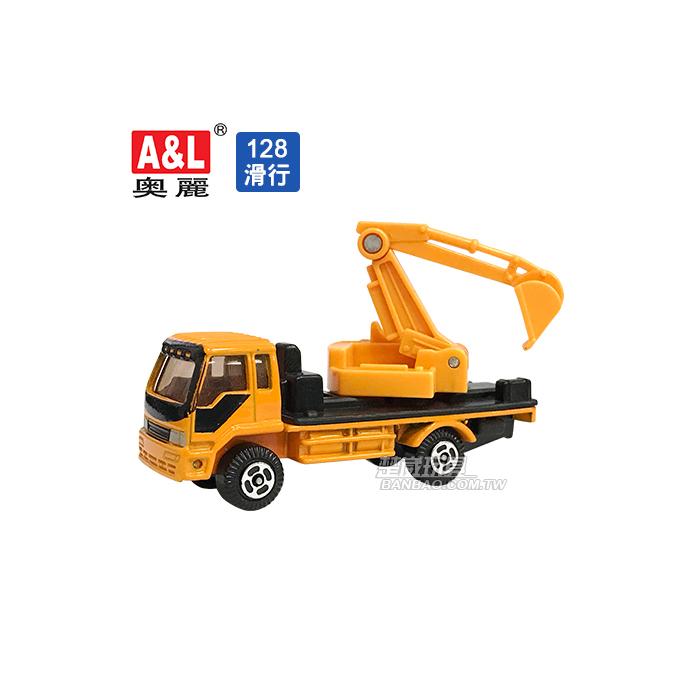 A&L奧麗迷你合金車NO.128工程挖掘車滑行車怪手挖土機工程模型車1:64楚崴玩具