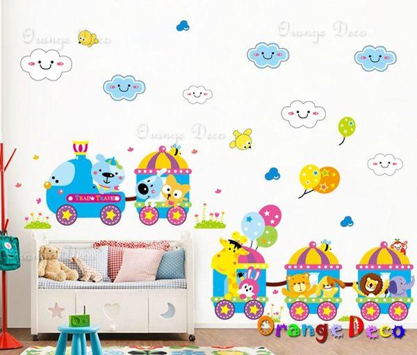 壁貼【橘果設計】卡通火車 DIY組合壁貼/牆貼/壁紙/客廳臥室浴室幼稚園室內設計裝潢