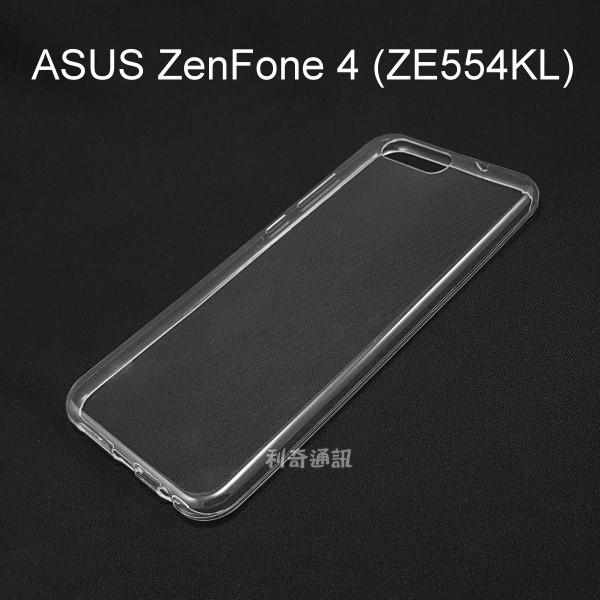超薄透明軟殼 [透明] ASUS ZenFone 4 (ZE554KL) 5.5吋