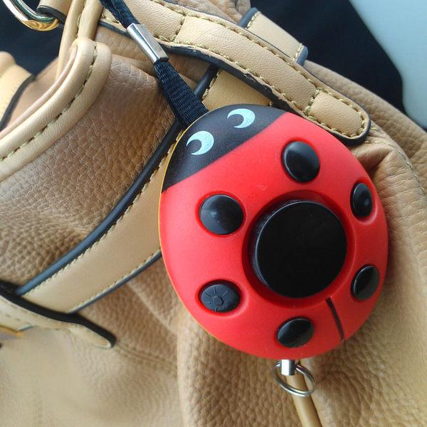 小瓢蟲防狼警報器超大125分貝警報聲附手電筒照明功能防搶狼警報工具個人防狼甲殼蟲報警器