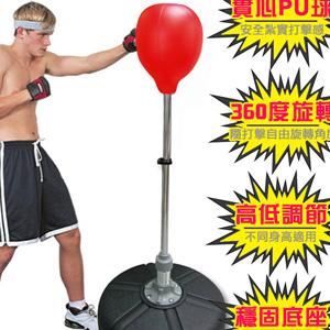 拳擊沙包旋轉式PU球拳擊練習器.散打沙袋.有氧拳擊座.自由搏擊訓練.打擊練習器.拳擊靶專賣店