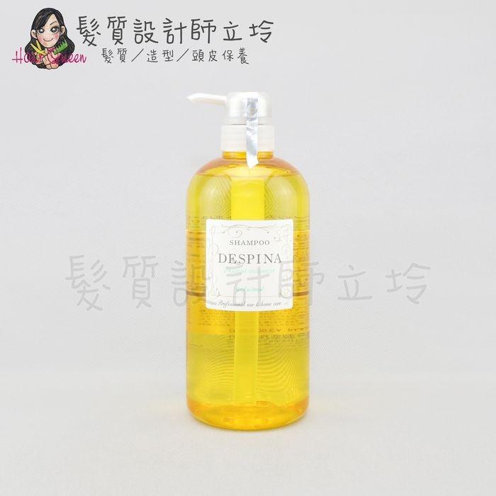 立坽『洗髮精』NAKANO 中野製藥 原生質.修復髮沐(蓬鬆御用)800ml HH02 HH16