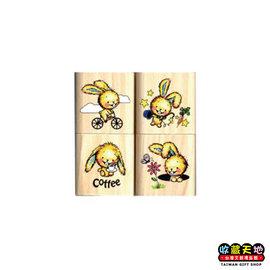 【收藏天地】Micia四入印章組*俏皮兔∕ 印章 擺飾 送禮 趣味 文具 創意 觀光 記念品