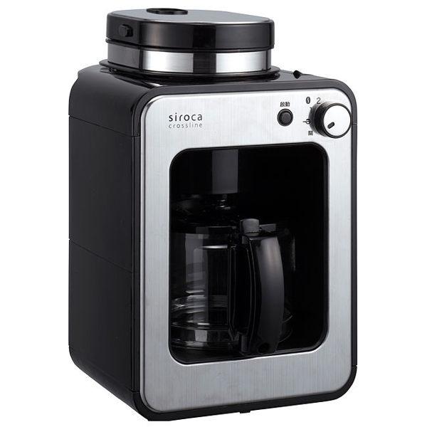 艾來家電分期0利率免運日本siroca crossline自動研磨咖啡機STC-408內建自動研磨機