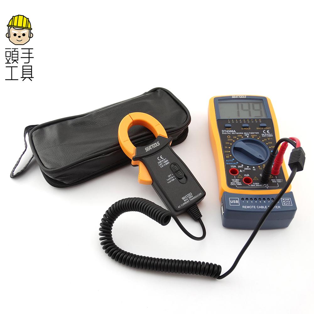 頭手工具電流表啟動電流測量交流鉤表大電流600A真有效值電壓電流轉換器