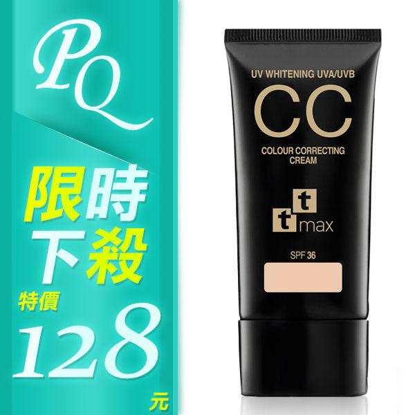 tt max 全效完美修飾CC霜 SPF36 30mL 【PQ 美妝】