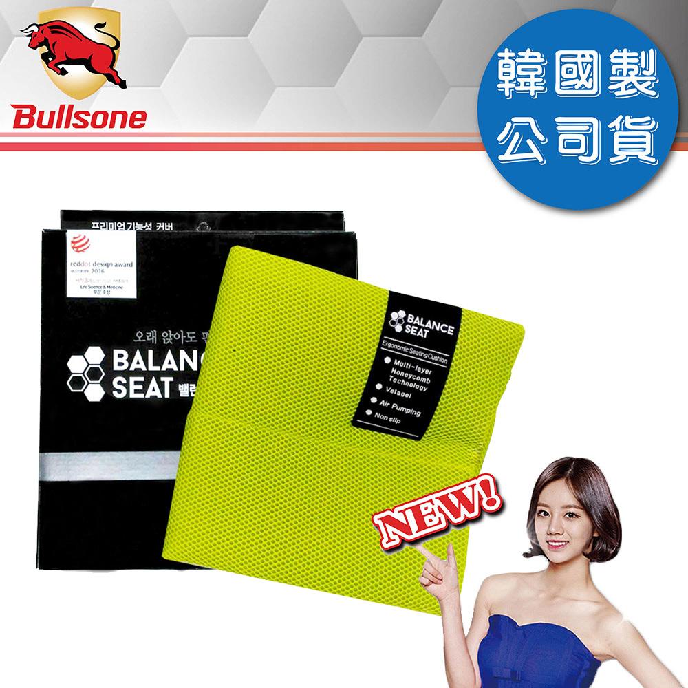 【Bullsone】蜂巢凝膠健康坐墊套M號(綠色)